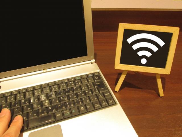 集中管理型<br>無線LAN構築サービス