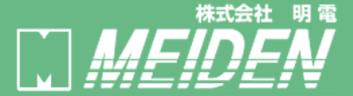 株式会社明電